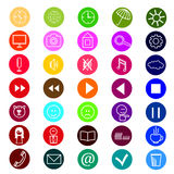 Set of icons for a site. Multi-colored, bright, a vector Stock Photos