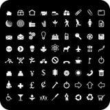 Set of icons or symbols Royalty Free Stock Image