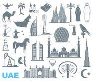 Set of icons United Arab Emirates Stock Image