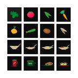 Set of icons of vegetables and culinary Royalty Free Stock Images