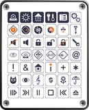 Set of icons on white plate Royalty Free Stock Photo