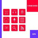 Set Ikonen für WEB Lizenzfreie Stockfotos