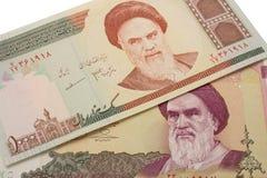 Set of Iranian rials banknotes. Royalty Free Stock Images