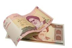 Set of Iranian rials banknotes. Royalty Free Stock Photos