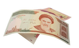 Set of Iranian rials banknotes. Stock Photos