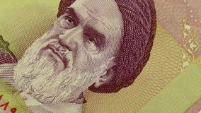 Set of Iranian rials banknotes. stock footage