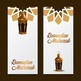 Set of islamic banner with mandala star decoration with fanoos lantern lamp. For ramadan mubarak, kareem, eid, adha. Vector illustration royalty free illustration