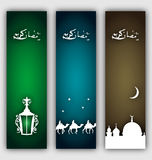 Set islamic banners with symbols for Ramadan holid Royalty Free Stock Photo