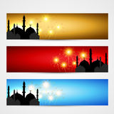 Set of islamic headers Stock Photography