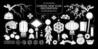 Set of isolated white silhouette Chinese New year decoration. Cu Royalty Free Stock Photography