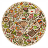 Set of Japan food cartoon doodle objects, symbols and items Royalty Free Stock Photo
