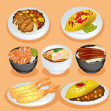 Set of Japan food. Stock Images
