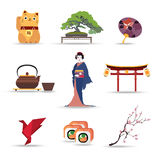 Set of Japan isolated travel colorful flat icons Stock Photo