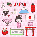 Set of Japan theme cute cliparts in vector Royalty Free Stock Photos