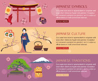 Set of Japan travel horisontal banners with place for text. Japanese symbols, Geisha, Traditions, Japanese culture. Set Stock Photography