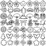 Set of Japanese design icons. hand drawn illustrations. Royalty Free Stock Photography
