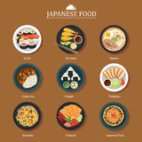 Set of japanese food flat design Royalty Free Stock Image