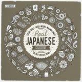 Set Japoński karmowy kreskówki doodle protestuje, symbole i rzeczy Fotografia Stock