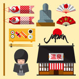 Set Japonia ikona w płaskim projekcie Japońscy listy podły Onsen (gorąca wiosna) Zdjęcia Royalty Free