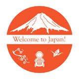 Set Japonia projekta tradycyjni elementy ilustracji
