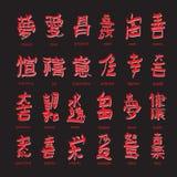 Set :kanji with translation. Vector set :kanji with translation Stock Photo