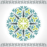 Set Kazakh Asian ornaments and patterns Royalty Free Stock Image