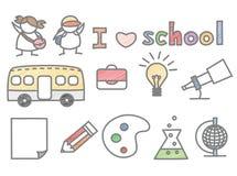 Set of kid love school. Line art Royalty Free Stock Photos
