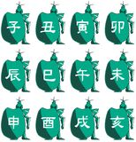 Set of knights with Ideograms of Chinese Zodiac signs isolated Stock Photo