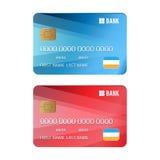 Set kredytowa karta Zdjęcie Stock