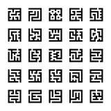 Set kwadratowe labityntu labiryntu ikony royalty ilustracja