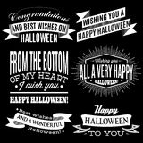 Set of labels for Halloween holiday Royalty Free Stock Photo