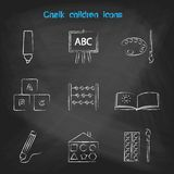 Set of linear icons. Children's toys collection of vector icons. Royalty Free Stock Image