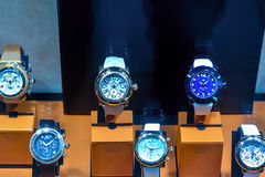 Set of luxury watches Stock Image
