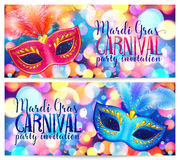 Set of Mardi Gras flyers and banners templates with carnival masks on bokeh lights background Stock Images