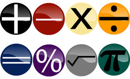 Set Mathe-Symbole Lizenzfreies Stockfoto