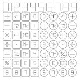 Set of mathematical symbols, vector illustration. Royalty Free Stock Images