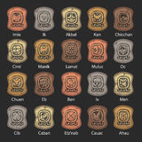 Set of the Mayan calendar made of stone vector illustration