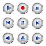 Set of media buttons. And vector illustration Royalty Free Illustration