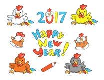 Set śmieszni nowy rok symbole Zdjęcia Royalty Free