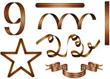 Set of military georgian ribbons royalty free stock images
