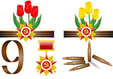 Set of military objects, related to 23 February. And Victory Day stock illustration
