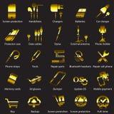 Set Mobile servise web icons Stock Image