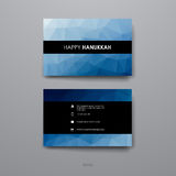 Set of modern design banner template in Hanukkah Stock Photography