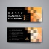 Set of modern design banner template in Hanukkah Stock Photos