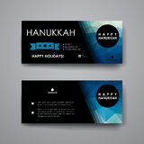 Set of modern design banner template in Hanukkah Stock Photo