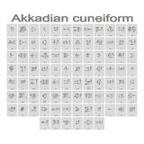 Set monochromatyczne ikony z akkadian cuneiform abecadłem Zdjęcia Stock