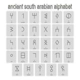 Set monochromatyczne ikony z antycznym południowym arabskim abecadłem Obrazy Stock