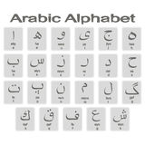 Set of monochrome icons with arabic alphabet Royalty Free Stock Image