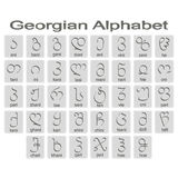 Set of monochrome icons with georgian alphabet Royalty Free Stock Photos