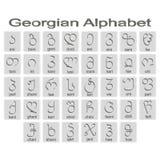 Set of monochrome icons with georgian alphabet Royalty Free Stock Photos